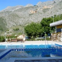 Photo of listing ID ref#9759: Apartment for sale in Spain, Altea, Las Terrazas de Altea
